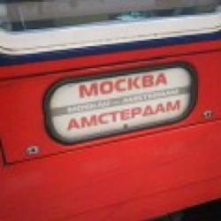 russisch 2